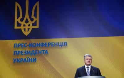 Вчера, 16 декабря, во время пресс-конференции президент Украины Петр Порошенко обратился к главе СБУ Василию Грицаку, чтобы контрразведка спецслужбы проверила всех государственных служащих на наличие