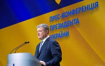 Президент Украины Пётр Порошенко вчера, 16 декабря, провёл пресс-конференцию по случаю избрания главы украинской автокефальной церкви на Объединительном соборе. Об этом сообщает агентство