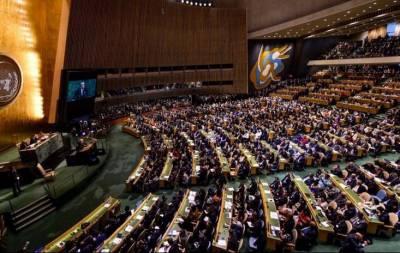 Генеральная ассамблея ООН вчера, 17 декабря, проголосовала за проект резолюции