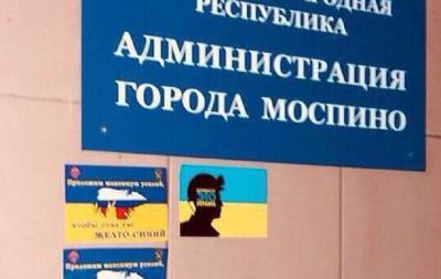 Донецк: проукраинские листовки появились прямо на двери общежития, где живут российские военные (фото)