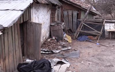 В Донецке женщина сделала жуткую находку