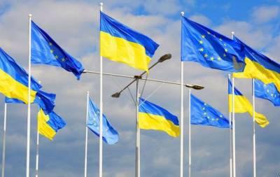 Евросоюз объявил конкурс грантов для перемещённых вузов Донбасса