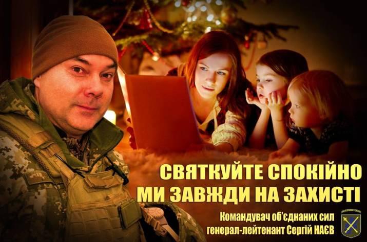 Вселенский патриарх Варфоломей поздравил украинцев с Рождеством - Цензор.НЕТ 1591
