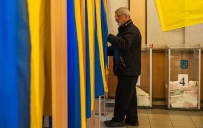 Центральная избирательная комиссия Украины приняла решение закрыть участки для голосования в России. Об этом сказано в обнародованном на официальном сайте ЦИК постановлении №274 о внесении изменений в