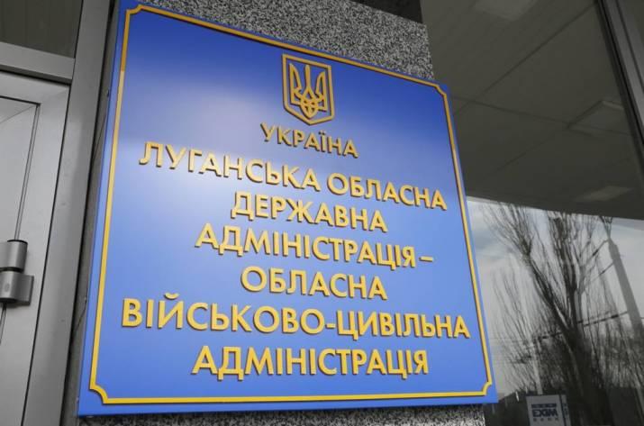 Кто станет руководителем Луганской области, часть 1