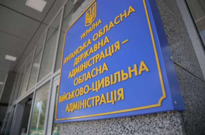 Кто станет руководителем Луганской области. Часть 2
