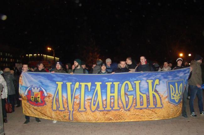 луганск евромайдан