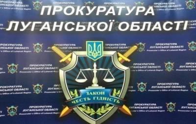 За 2018 год прокуратуре Луганской области удалось направить в суд 9 обвинительных актов против 36 членов организованных преступных группировок. Об этом сообщает пресс-служба ведомства.