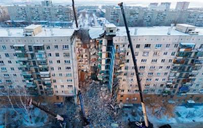 Фото разрушенной многоэтажки в российском Магнитогорске напоминают картину из Лисичанска после обстрелов боевиков в 2014 году.