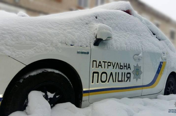 Из-за непогоды в Лисичанске усложнилась ситуация на дорогах.