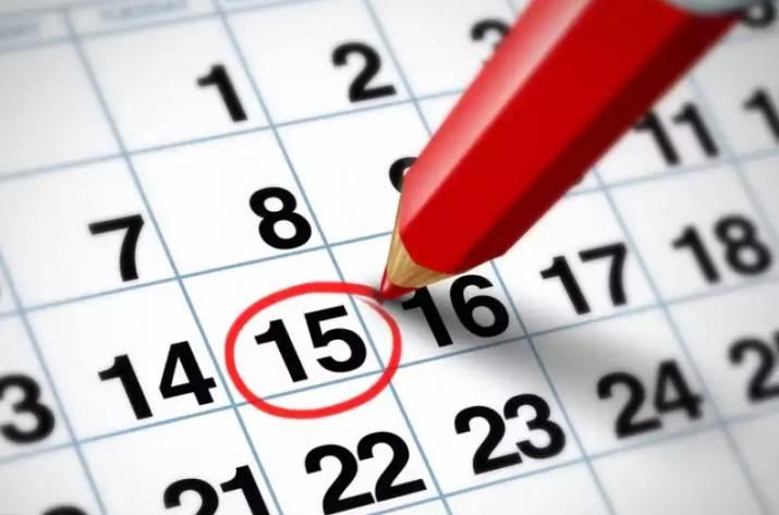 Выходные-2019: Кабмин принял решение о переносе рабочих дней