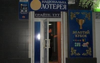 В Славянске задержаны разбойники, ограбившие пункт