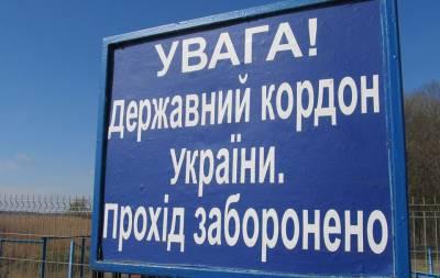 Жительница Станично-Луганского района организовала и руководила незаконной и неконтролируемой переправкой лиц вне официальных пунктов пропуска через государственную границу Украины на территорию Росси