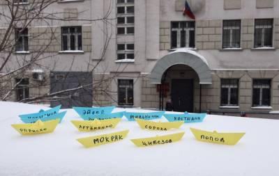 Военнопленные отказались давать показания в российском суде. Они отвечали только на вопросы, касающиеся установления их личности.