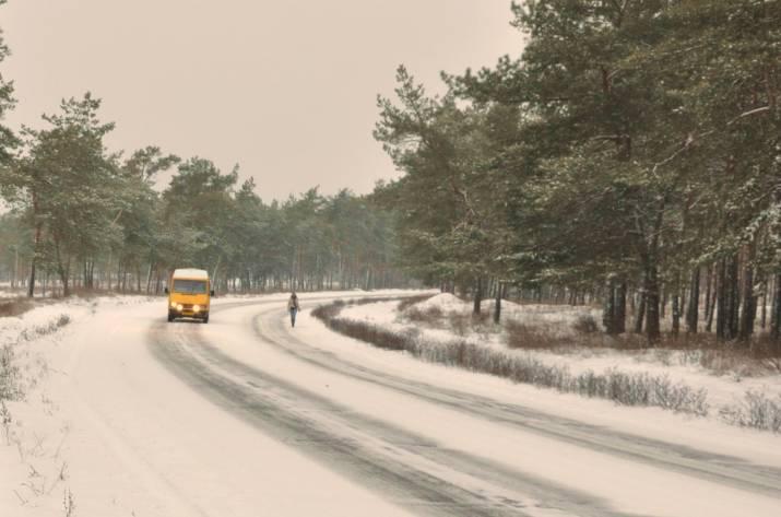Сегодня, 21 января, по Северодонецку и местами по Луганской области ожидается значительный и снег, местами — его налипание, на дорогах гололедица.