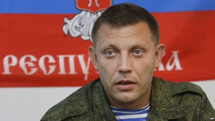 Тымчук: ВДНР распространяются слухи о вероятном отстранении Захарченко ссамого начала лета