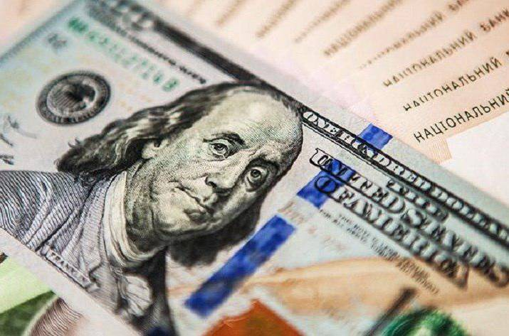 Актуальна інформація про курси валют або онлайн-обмін валюти