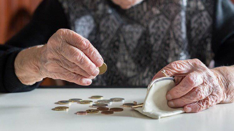 кто не получит пенсию в лнр
