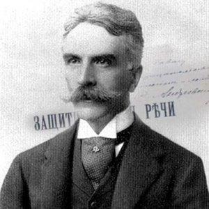 адвокат Андриевский