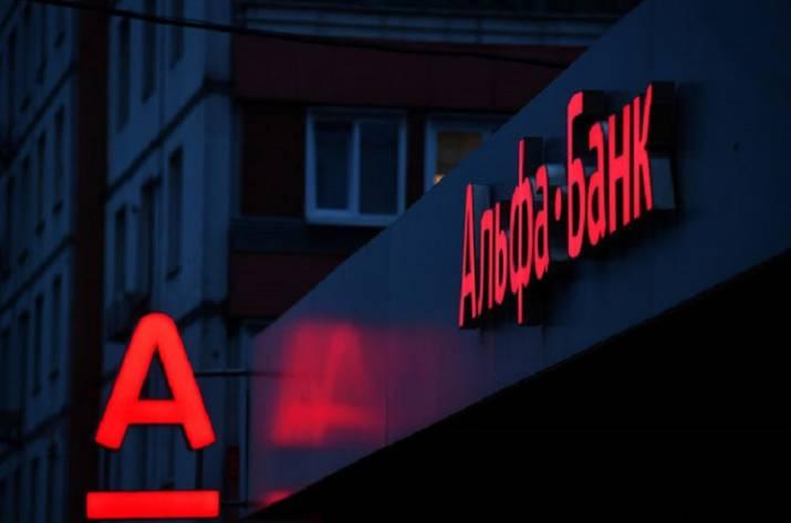 В Лисичанске закрываются отделения нескольких банков, — активист