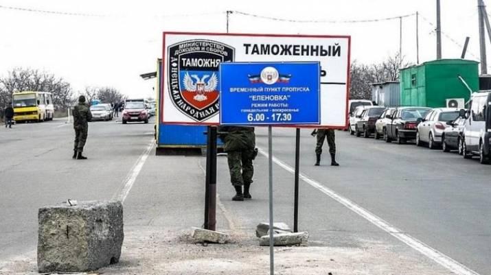 МИД ДНР прокомментировал разрешение заезда  в РФ