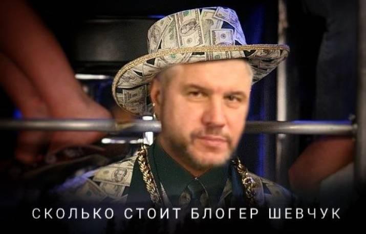 Вячеслав Шевчук постоянно позиционирует себя независимым блогером, вводя в обман тысячи жителей Северодонецка и всей области. В одном из предыдущих материалов мы рассказали о том, как он начал информа