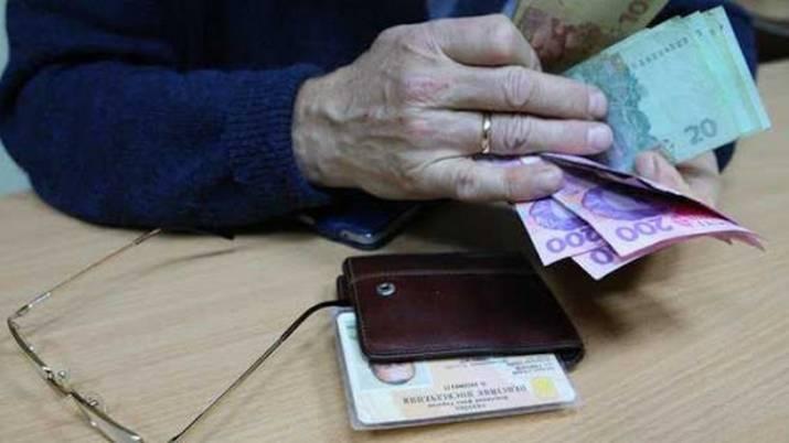 """Картинки по запросу """"Повышение пенсионного возраста: чего ждать украинцам на этот раз?"""""""