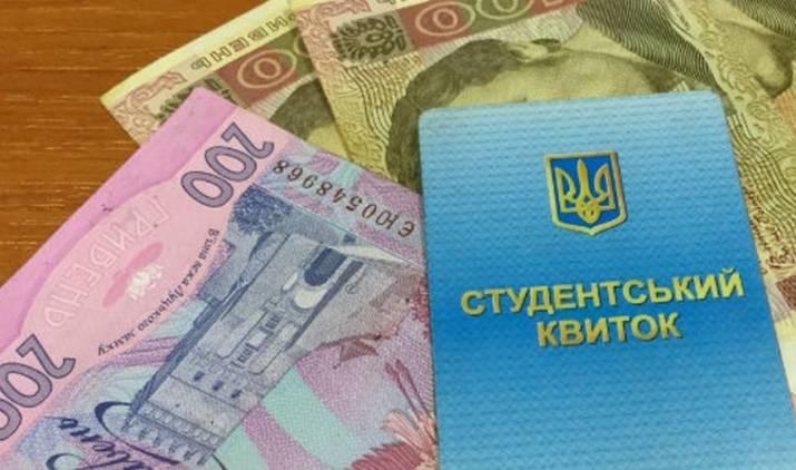 Повысят ли стипендии украинским студентам