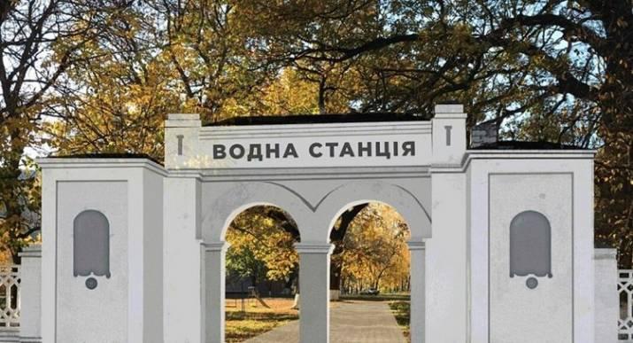 В Лисичанске планируют провести реконструкцию спортивного объекта