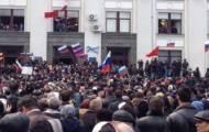 захват ОГА в Луганске