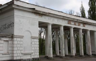 Рубежное_парк
