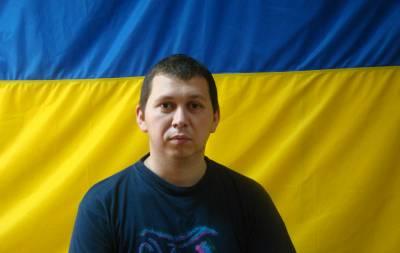 Роман Куницкий