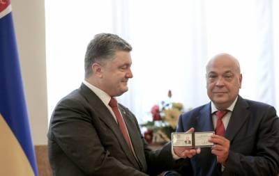 Москаль и Порошенко