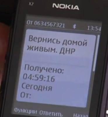 """Суд продолжит рассмотрение дела экс-""""беркутовца"""" Белова, подозреваемого в убийствах на Майдане, 22 ноября - Цензор.НЕТ 1079"""