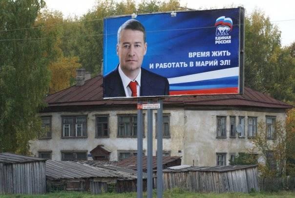 Руководитель республики Марий Элпригрозил жителям села Шимшурга «перекопать дороги»