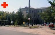 больница рубежное