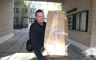 Рубежное Денищенко Глотов