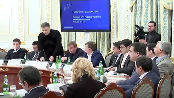 Аваков опубликовал видео перепалки сСаакашвили видео