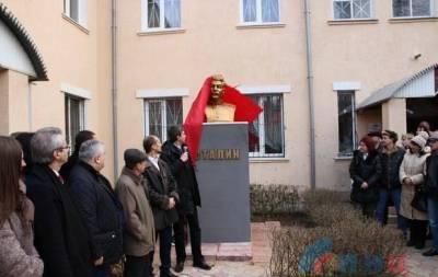 Сталин в Луганске