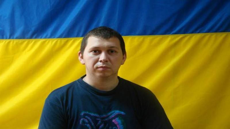 Куницкий