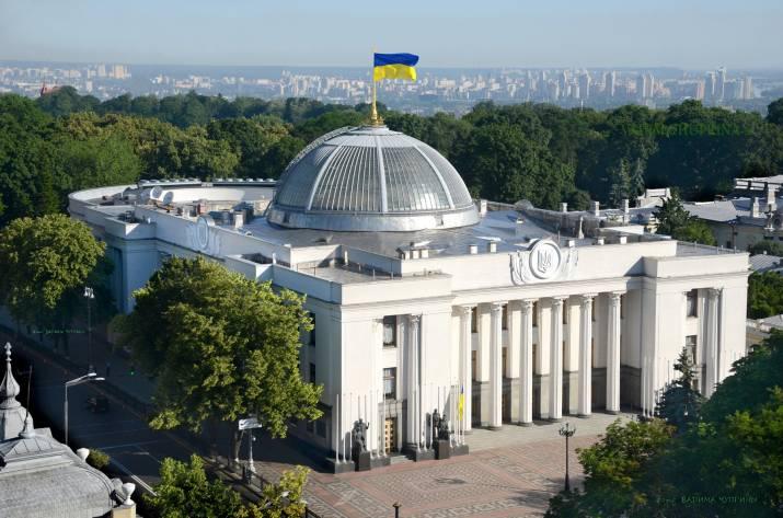 ВВерховной Раде Украины пройдут обзорные экскурсии для всех желающих
