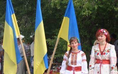 День флага в Рубежном