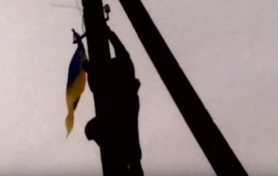 Флаг над Зайцево