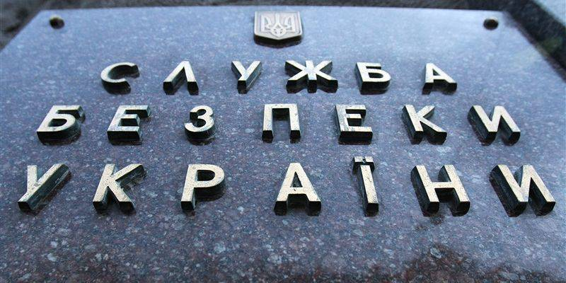 Под следствием вгосударстве Украина находятся 13 агентов спецслужб РФ,— СБУ