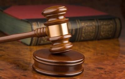 суд, судебный процесс