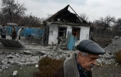 Разрушенное жилье