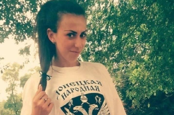 ВДонецке около позиций боевиков отыскали тело пропавшей девушки