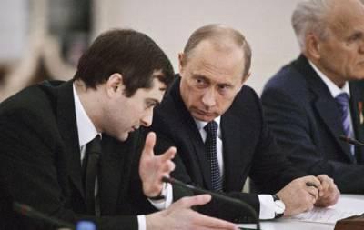 Путин и Сурков