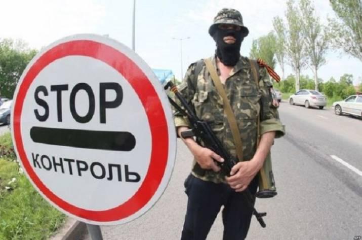 ДНР: ВСУ открыли огонь попропускному пункту «Октябрь», движение перекрыто