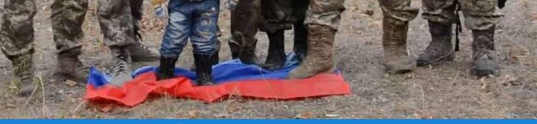Флаг ЛНР топчут